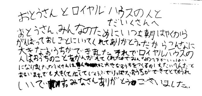 DSC_3465.jpg